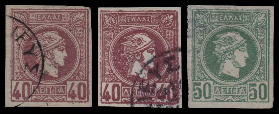 Lot 448 - GREECE-  SMALL HERMES HEAD small hermes head -  Athens Auctions Public Auction 55 General Stamp Sale
