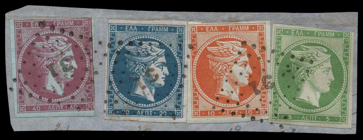 Lot 3 - GREECE-  LARGE HERMES HEAD large hermes head -  Athens Auctions Public Auction 55 General Stamp Sale