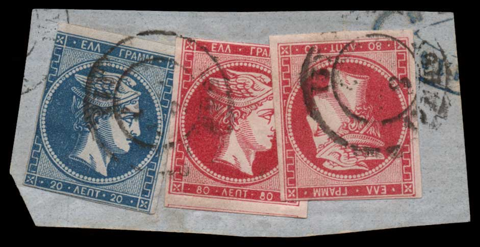 Lot 2 - GREECE-  LARGE HERMES HEAD large hermes head -  Athens Auctions Public Auction 55 General Stamp Sale