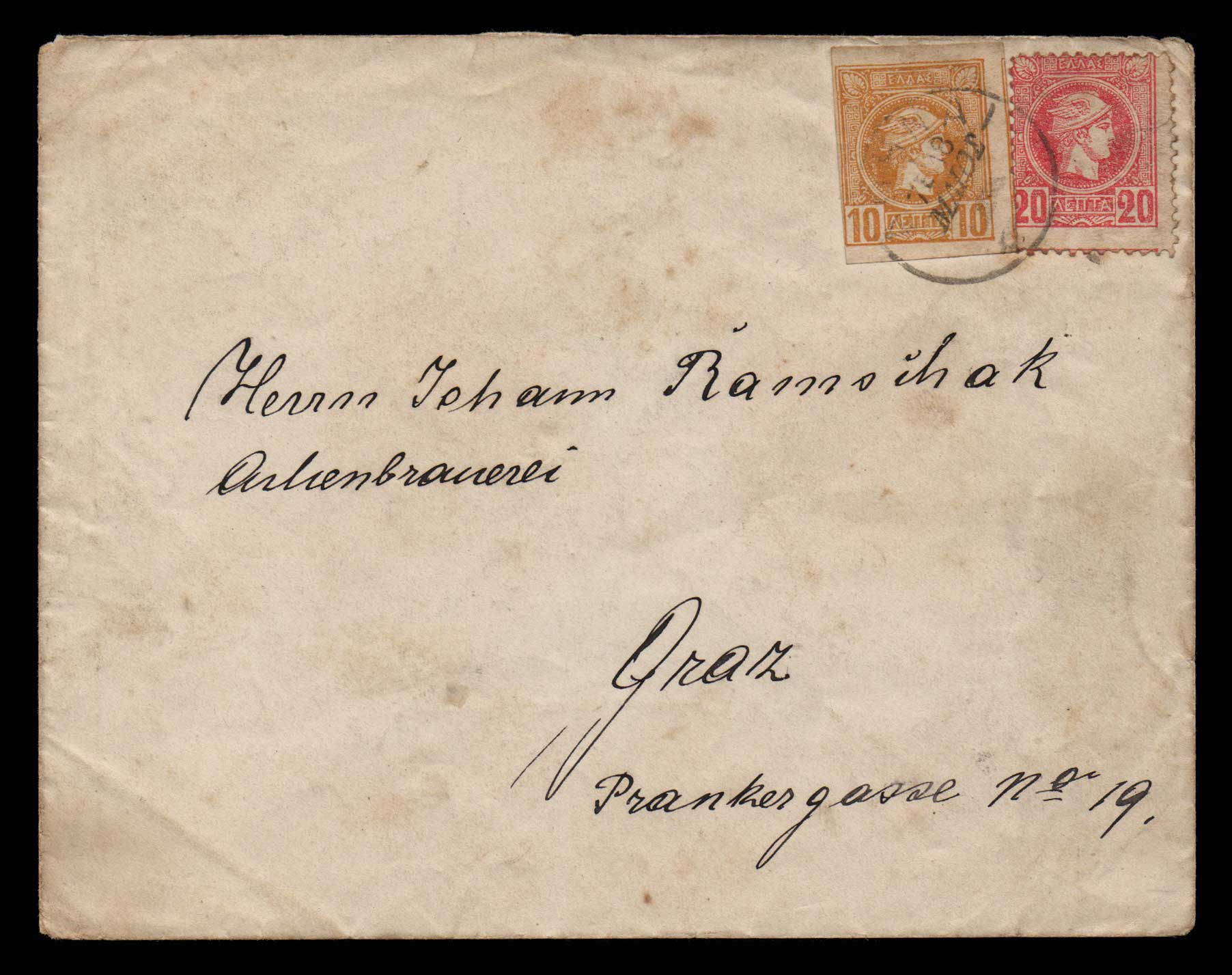 Lot 409 - -  SMALL HERMES HEAD ATHENSPRINTING - 2nd PERIOD -  Athens Auctions Public Auction 74 General Stamp Sale