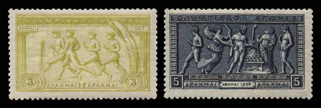 Lot 551 - -  1906 SECOND OLYMPIC GAMES 1906 second olympic games -  Athens Auctions Public Auction 92 General Stamp Sale