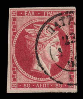 Lot 185 - -  LARGE HERMES HEAD 1862/67 consecutive athens printings -  Athens Auctions Public Auction 88 General Stamp Sale