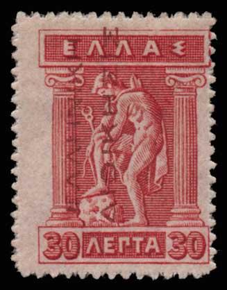 Lot 696 - GREECE-  1911 - 1923 ΕΛΛΗΝΙΚΗΔΙΟΙΚΗΣΙΣ -  Athens Auctions Public Auction 55 General Stamp Sale