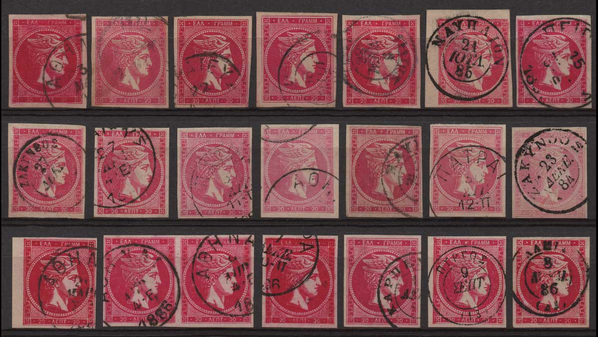Lot 19 - GREECE-  LARGE HERMES HEAD large hermes head -  Athens Auctions Public Auction 55 General Stamp Sale