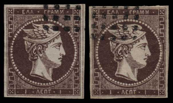 Lot 21 - GREECE- FORGERY forgery -  Athens Auctions Public Auction 55 General Stamp Sale