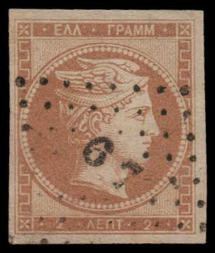 Lot 32 - GREECE-  LARGE HERMES HEAD 1861 paris print -  Athens Auctions Public Auction 55 General Stamp Sale