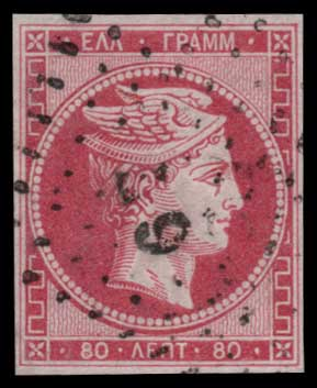 Lot 192 - GREECE-  LARGE HERMES HEAD 1862/67 consecutive athens printings -  Athens Auctions Public Auction 55 General Stamp Sale