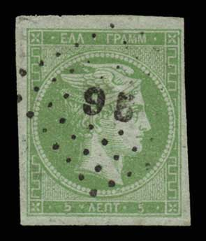 Lot 207 - -  LARGE HERMES HEAD 1867/1869 cleaned plates. -  Athens Auctions Public Auction 69 General Stamp Sale