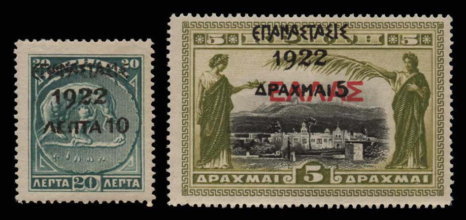 Lot 678 - GREECE-  1911 - 1923 επαναστασισ 1922  ovpt. -  Athens Auctions Public Auction 63 General Stamp Sale