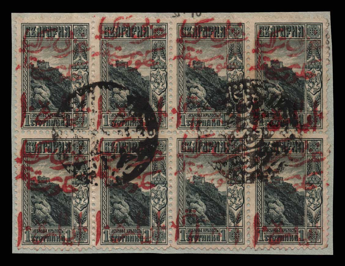 Lot 1137 - GREECE-  THRACE (EAST-WEST-NORTH) & PORT-LAGOS THRACE (EAST-WEST-NORTH) & PORT-LAGOS -  Athens Auctions Public Auction 63 General Stamp Sale