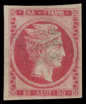 Lot 26 - GREECE- FORGERY forgery -  Athens Auctions Public Auction 55 General Stamp Sale