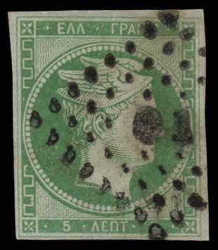 Lot 60 - GREECE-  LARGE HERMES HEAD 1861 paris print -  Athens Auctions Public Auction 63 General Stamp Sale