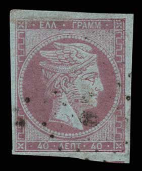 Lot 95 - -  LARGE HERMES HEAD 1861/1862 athens provisional printings -  Athens Auctions Public Auction 70 General Stamp Sale