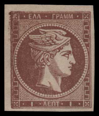 Lot 101 - GREECE-  LARGE HERMES HEAD 1862/67 consecutive athens printings -  Athens Auctions Public Auction 55 General Stamp Sale