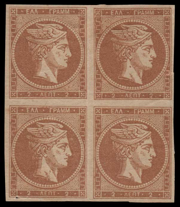 Lot 121 - GREECE-  LARGE HERMES HEAD 1862/67 consecutive athens printings -  Athens Auctions Public Auction 55 General Stamp Sale