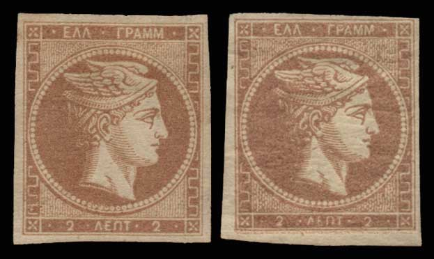 Lot 152 - GREECE-  LARGE HERMES HEAD 1862/67 consecutive athens printings -  Athens Auctions Public Auction 63 General Stamp Sale