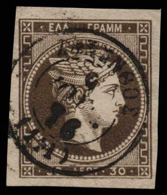 Lot 236 - large hermes head 1876 paris printing -  Athens Auctions Public Auction 72 General Stamp Sale
