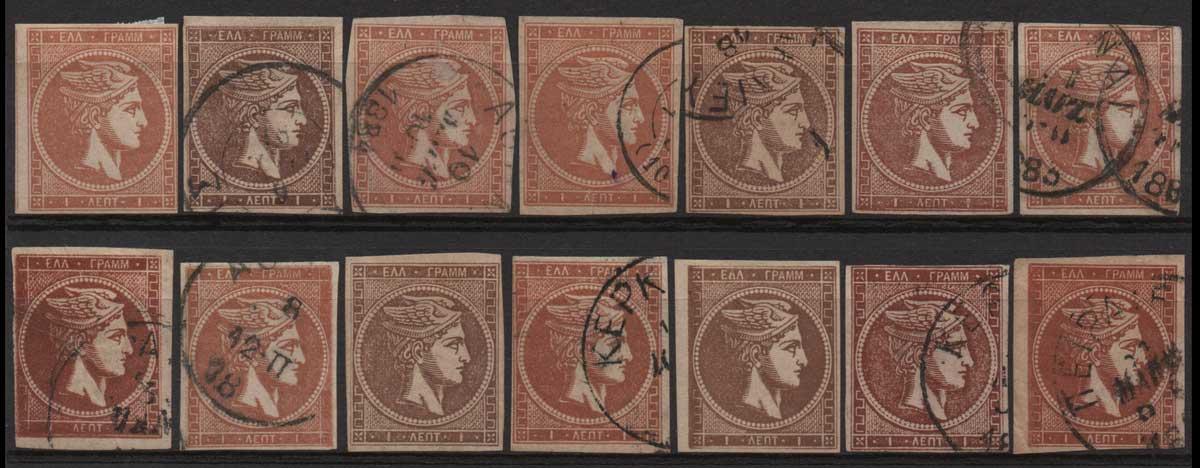 Lot 15 - GREECE-  LARGE HERMES HEAD large hermes head -  Athens Auctions Public Auction 55 General Stamp Sale