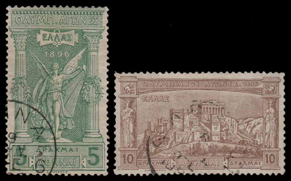 Lot 523 - GREECE-  1896 FIRST OLYMPIC GAMES 1896 first olympic games -  Athens Auctions Public Auction 55 General Stamp Sale