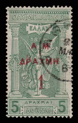 Lot 524 - -  OVERPRINTS ON HERMES HEADS & 1896 OLYMPICS OVERPRINTS ON HERMES HEADS & 1896 OLYMPICS -  Athens Auctions Public Auction 76 General Stamp Sale