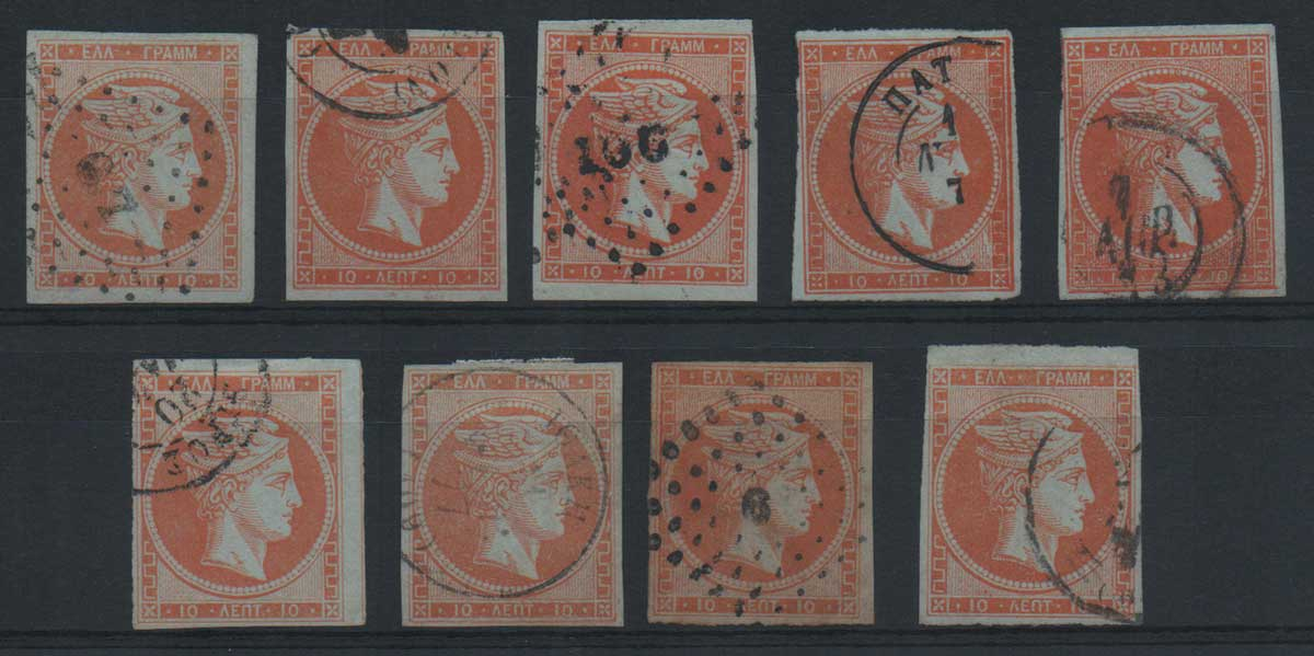 Lot 8 - GREECE-  LARGE HERMES HEAD large hermes head -  Athens Auctions Public Auction 55 General Stamp Sale