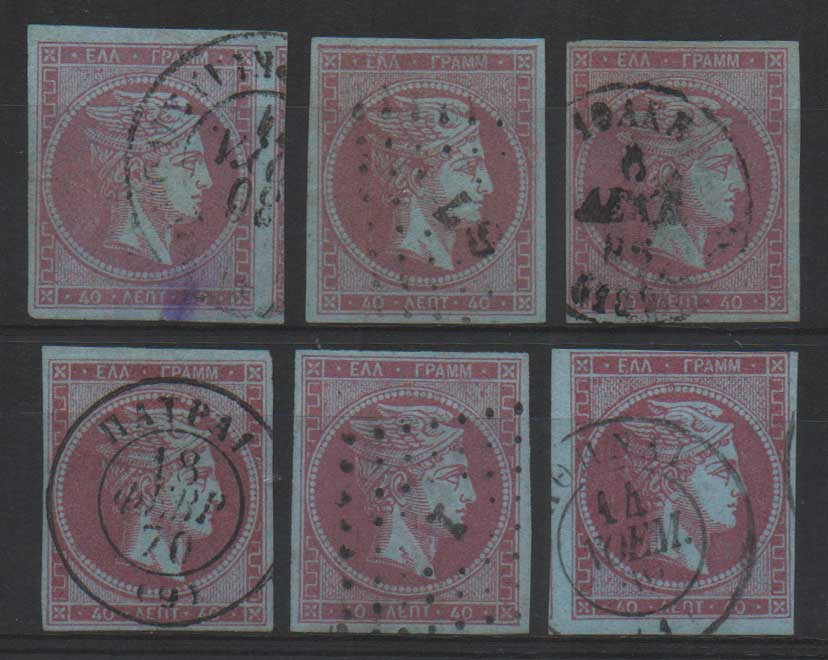 Lot 9 - GREECE-  LARGE HERMES HEAD large hermes head -  Athens Auctions Public Auction 55 General Stamp Sale