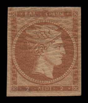 Lot 72 - -  LARGE HERMES HEAD 1861 paris print -  Athens Auctions Public Auction 90 General Stamp Sale