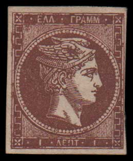 Lot 104 - GREECE-  LARGE HERMES HEAD 1862/67 consecutive athens printings -  Athens Auctions Public Auction 55 General Stamp Sale