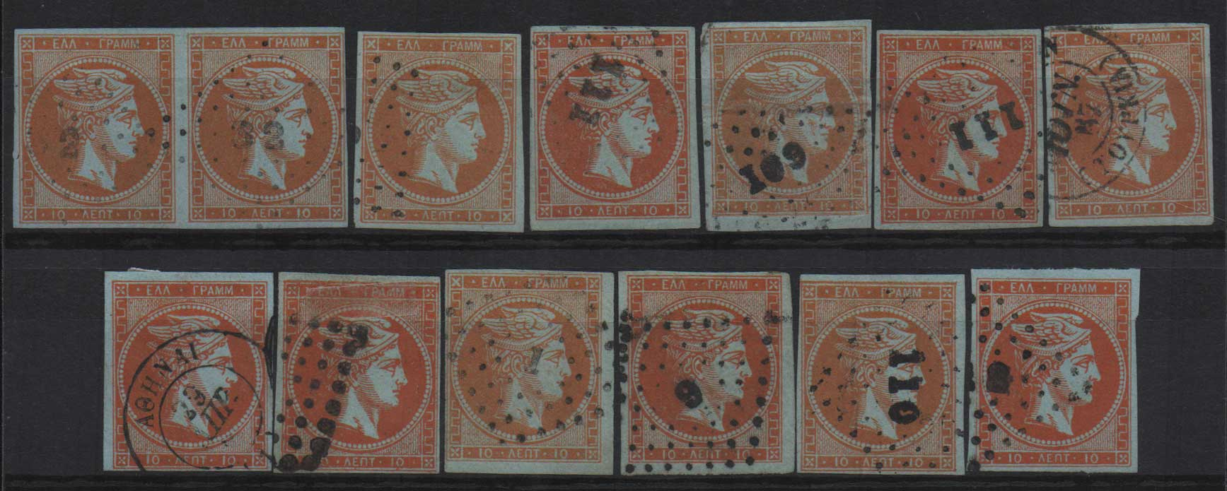Lot 189 - GREECE-  LARGE HERMES HEAD 1862/67 consecutive athens printings -  Athens Auctions Public Auction 63 General Stamp Sale