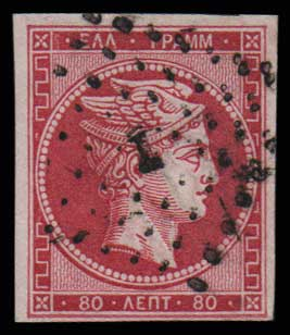 Lot 169 - GREECE-  LARGE HERMES HEAD 1862/67 consecutive athens printings -  Athens Auctions Public Auction 64 General Stamp Sale