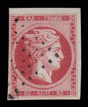Lot 163 - -  LARGE HERMES HEAD 1862/67 consecutive athens printings -  Athens Auctions Public Auction 70 General Stamp Sale