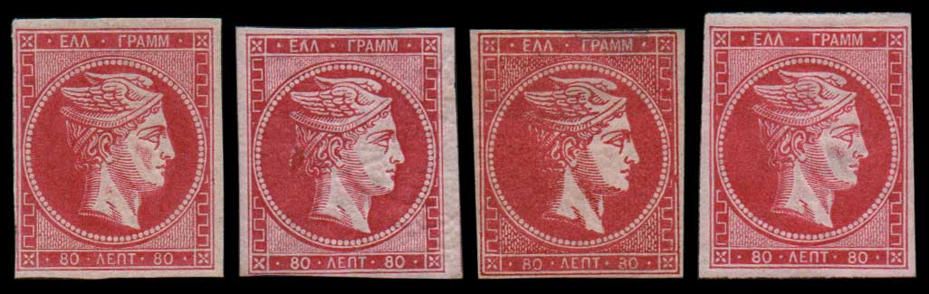 Lot 201 - GREECE-  LARGE HERMES HEAD 1862/67 consecutive athens printings -  Athens Auctions Public Auction 55 General Stamp Sale