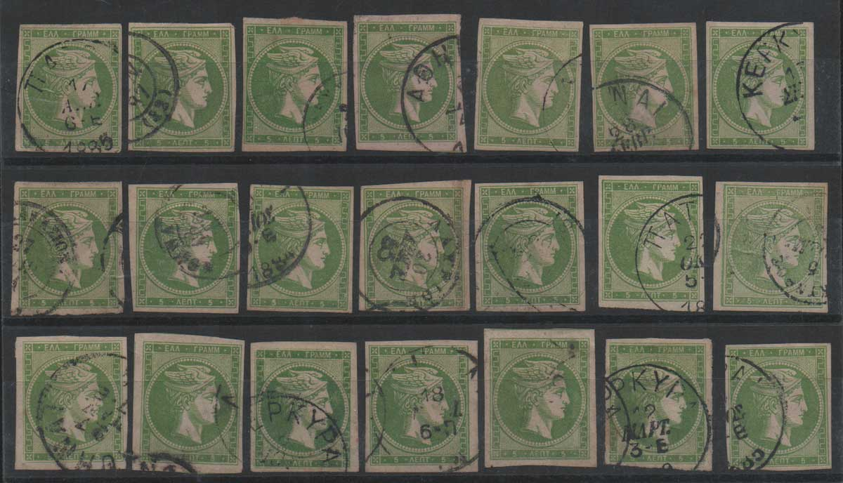 Lot 17 - GREECE-  LARGE HERMES HEAD large hermes head -  Athens Auctions Public Auction 55 General Stamp Sale