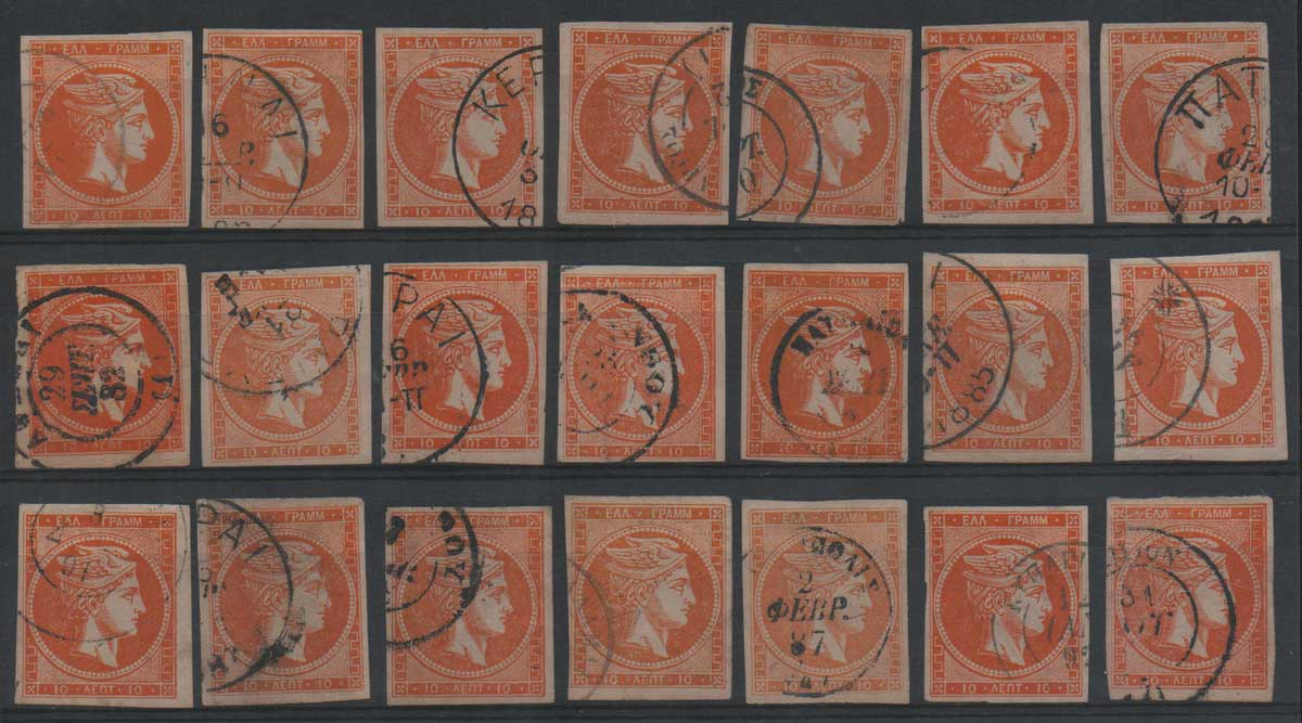 Lot 18 - GREECE-  LARGE HERMES HEAD large hermes head -  Athens Auctions Public Auction 55 General Stamp Sale