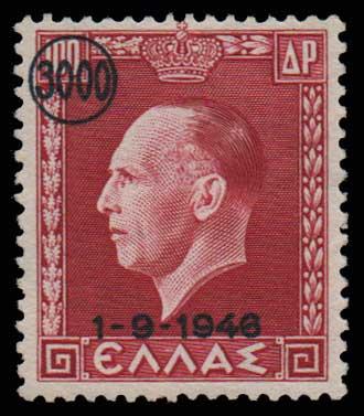 Lot 745 - - 1945-2013 1945-2013 -  Athens Auctions Public Auction 68 General Stamp Sale