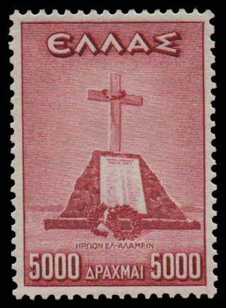 Lot 800 - GREECE- 1945-2013 1945-2013 -  Athens Auctions Public Auction 55 General Stamp Sale