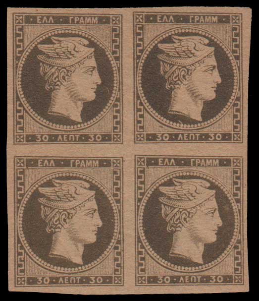 Lot 24 - GREECE- FORGERY forgery -  Athens Auctions Public Auction 55 General Stamp Sale