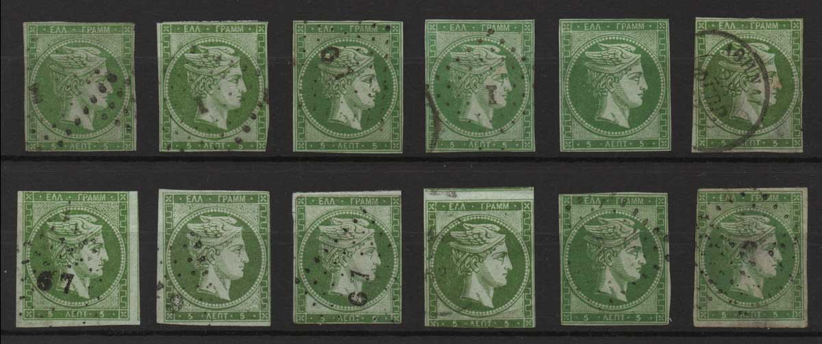 Lot 4 - GREECE-  LARGE HERMES HEAD large hermes head -  Athens Auctions Public Auction 55 General Stamp Sale
