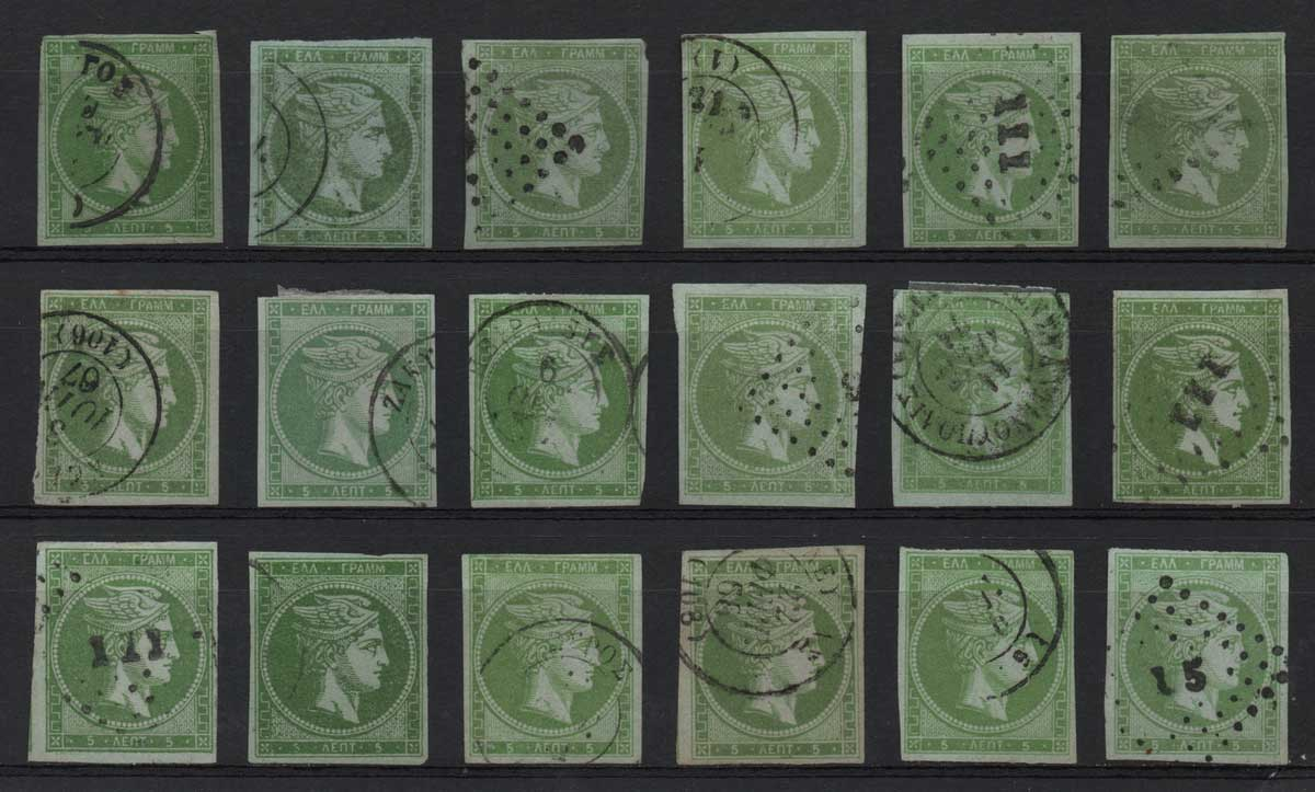 Lot 5 - GREECE-  LARGE HERMES HEAD large hermes head -  Athens Auctions Public Auction 55 General Stamp Sale