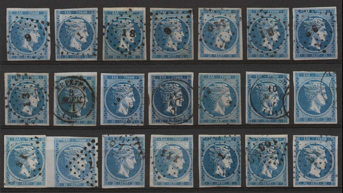 Lot 6 - GREECE-  LARGE HERMES HEAD large hermes head -  Athens Auctions Public Auction 55 General Stamp Sale