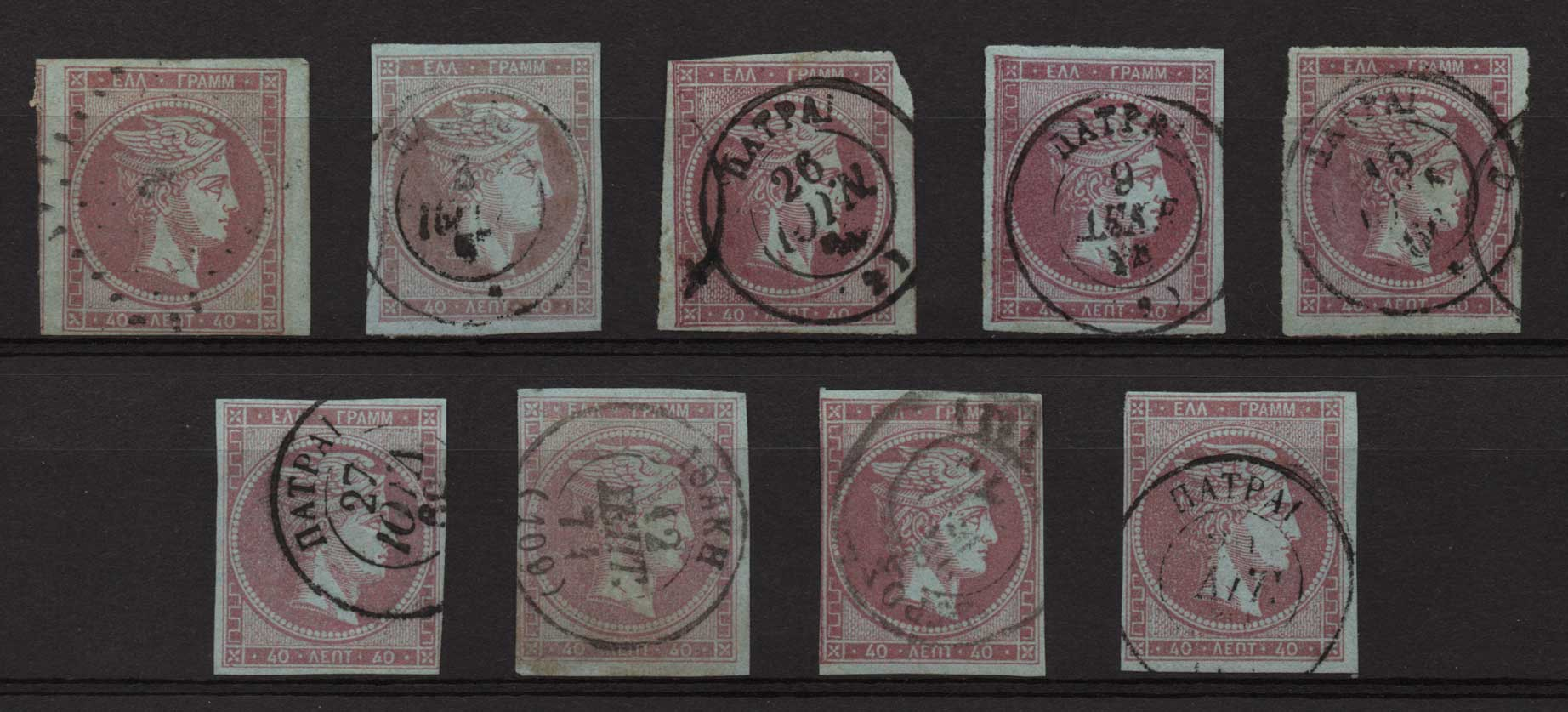 Lot 7 - GREECE-  LARGE HERMES HEAD large hermes head -  Athens Auctions Public Auction 55 General Stamp Sale