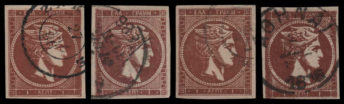 Lot 414 - GREECE-  LARGE HERMES HEAD 1880/86 athens printing -  Athens Auctions Public Auction 55 General Stamp Sale