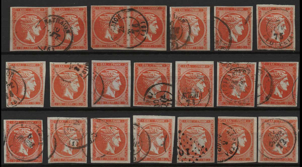 Lot 10 - GREECE-  LARGE HERMES HEAD large hermes head -  Athens Auctions Public Auction 55 General Stamp Sale