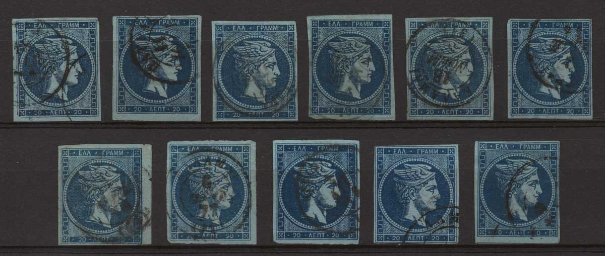 Lot 11 - GREECE-  LARGE HERMES HEAD large hermes head -  Athens Auctions Public Auction 55 General Stamp Sale