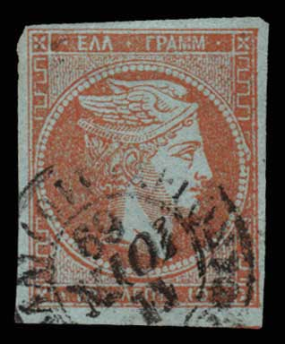Lot 162 - -  LARGE HERMES HEAD 1862/67 consecutive athens printings -  Athens Auctions Public Auction 86 General Stamp Sale