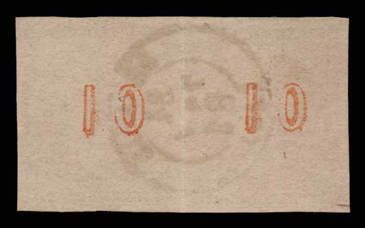 Lot 335 - GREECE-  LARGE HERMES HEAD 1875/80 cream paper -  Athens Auctions Public Auction 64 General Stamp Sale