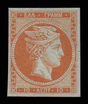 Lot 137 - -  LARGE HERMES HEAD 1862/67 consecutive athens printings -  Athens Auctions Public Auction 92 General Stamp Sale