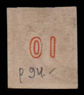 Lot 336 - GREECE-  LARGE HERMES HEAD 1875/80 cream paper -  Athens Auctions Public Auction 64 General Stamp Sale