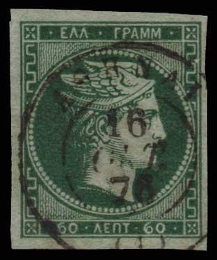 Lot 302 - GREECE-  LARGE HERMES HEAD 1876 paris printing -  Athens Auctions Public Auction 64 General Stamp Sale
