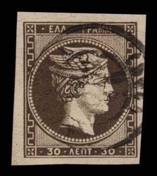 Lot 298 - -  LARGE HERMES HEAD 1876 paris printing -  Athens Auctions Public Auction 88 General Stamp Sale